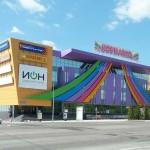 Торгово-развлекательный центр «КАРНАВАЛ» в г. Екатеринбурге