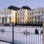 Резиденция Полномочного Представителя Президента РФ в УрФО в г. Екатеринбург