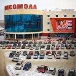 ТЦ «КОМСОМОЛЛ», г. Екатеринбург