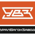 """ОАО """"Уралвагонзавод"""""""